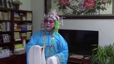 襄城金阳光戏迷乐园邓松枝豫剧《泪洒相思地》承蒙小姐你的恩德广