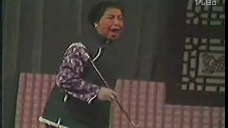 评剧《妇女代表》选段 扎针拔罐子 羊兰芬演唱