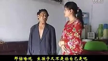 [情]荆献顺戏刘晓燕-安徽民间小调-全十古云228
