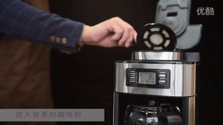 柏翠pe3200手动磨豆 咖啡粉模式 清洗机器教程