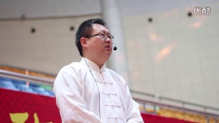 2015年古镇镇赵幼斌赵亮老师嫡传杨氏太极拳巡回教学