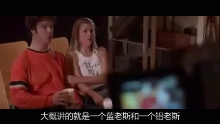 电影供销社:发生在青春期的不可描述 美国孩子要拍片儿!