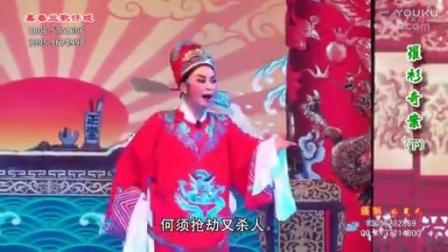 厦门海沧春兰芗剧团