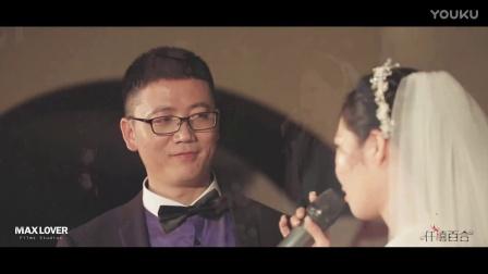 中国·郑州香缇湾温泉酒店婚礼10.29婚礼精剪版(至爱映像Maxlover2016)