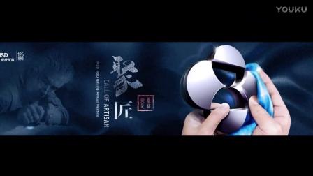"""2017默沙东研发五周年""""聚匠""""年会花絮"""