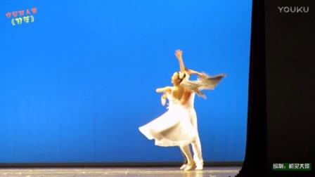 男女少年摩登双人舞《羽落》