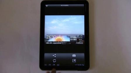 「我的天文台」Android 平台新版本 3.1_字幕版