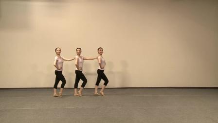 舞协中国舞蹈考级第四版3级-9(萌萌哒)