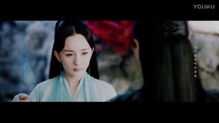 自制-桃花夫妇-纪念剪辑MV【凉凉】赵又廷、杨幂