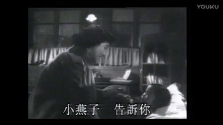 04.小燕子 —— 《护士日记》插曲