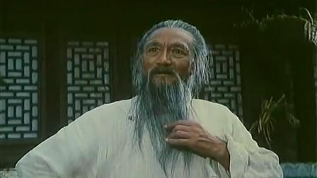 国产经典老电影(武林志)【李俊峰 李德玉 主演 北影厂出品】