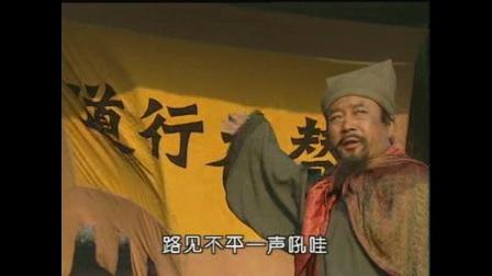 13.好汉歌 —— 刘欢 曲自《水浒传》1998年