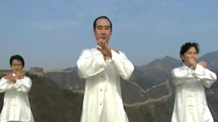 【八段锦】国家体育总局 口令版 VCD转720P 阳华林