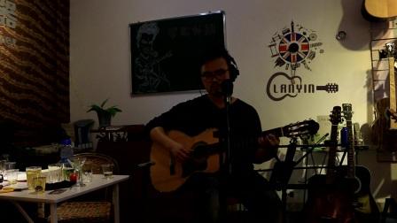 吉他弹唱 《一次就好》民治蓝音吉他教室