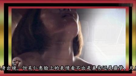 韩国电影 空姐不可告人的秘密