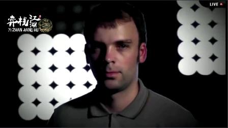 【德州扑克周镒解说】PCA2014主赛事决赛桌09