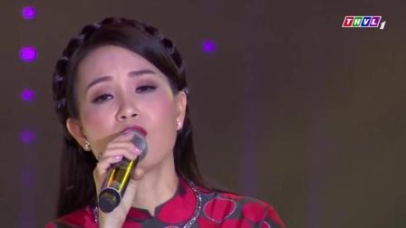 越南歌曲:两种梦 (越南绝配对唱金拍档第七集) Hai Lối Mộng