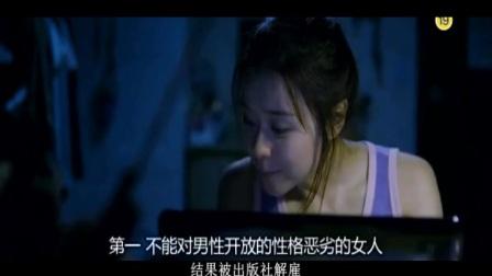 """十分电影 第1集--因""""性""""相识,因""""性""""相爱"""
