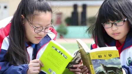 畅游书海 醉心阅读——潍坊峡山实验初中第一届读书节