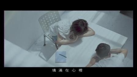 藍又時Shadya Lan【倫敦的愛情】Official 完整版MV