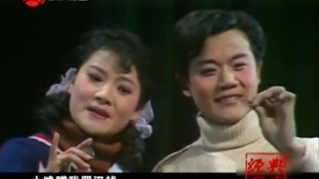 沪剧《罗汉钱》选段 吕贤丽 陈甦萍 徐俊 华雯 84年