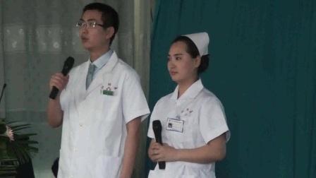黑龙江省牡丹江林业中心医院2017年5.12护士节