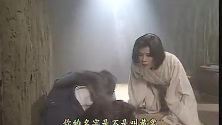 中神通王重阳10