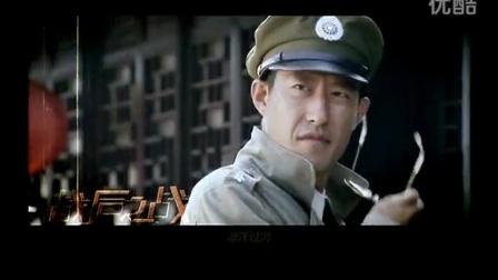 黑森林组合 - 战后之战(电视剧《天亮之前》片尾曲)