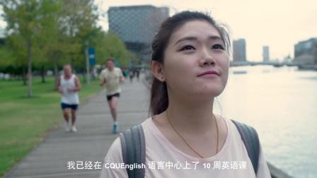 学生故事 -  来自中国大连的Lexi