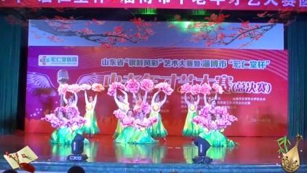 淄博市中老年才艺大赛《祖国颂》