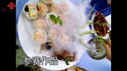 东莞联通工会集团分会:特色牛油果沙拉菜谱推荐