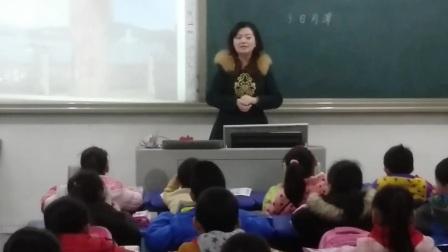 小学二年级课文《日月潭》电教视频