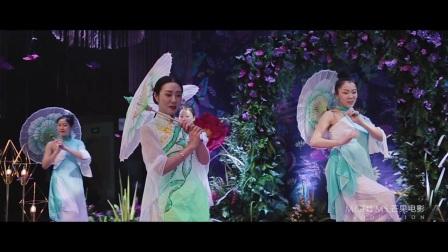 芒果电影PRODUCTION《Yanqi&Zhangdi》NOVOTEL