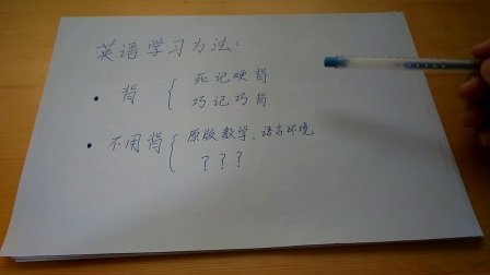 如果学英语很累的话,不妨换个方法 (微笑天空录制)