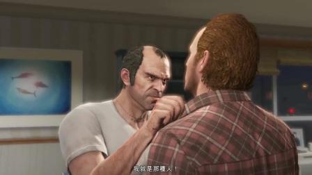 天各地方《GTA5 重玩》第六期 主线剧情 视频流程攻略