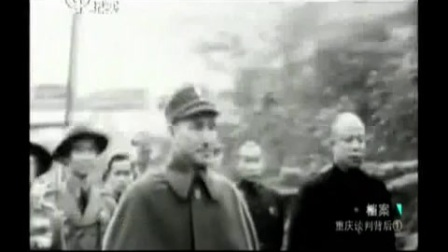 《重庆谈判》与蒋介石的正面较量【完整版】