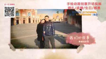 兵哥哥的爱情故事  带祝福视频