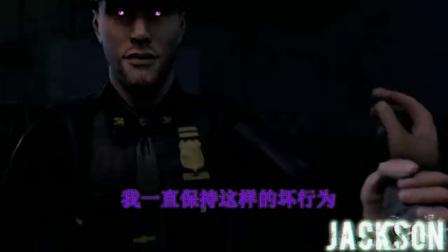 【中文字幕】玩具熊的五夜后宫歌曲