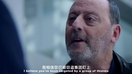 侠盗联盟 刘德华让雷诺中法男神巅峰对决,这组CP超惊艳!