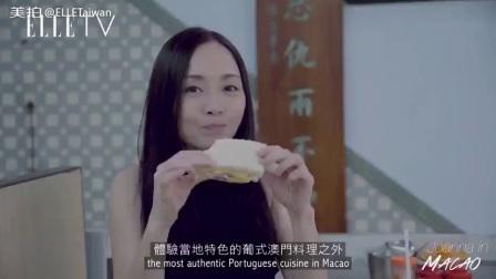 【Joanna 劉韋彤's Journey】澳門記憶的好味道