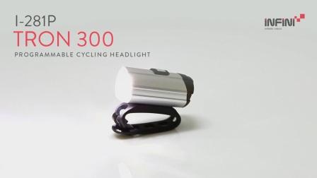 INFINI TRON 300