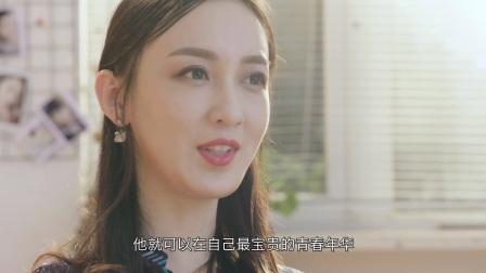 大鱼号创作者麻宁分享青春爱情故事