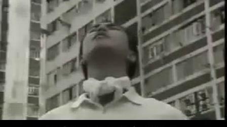 "TVB 1989 電視劇集 【義不容情】插曲""幾分傷心幾分痴""~王傑主唱"