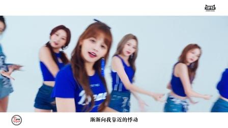【HD/中字】CLC - SUMMER KISS (舞蹈版)