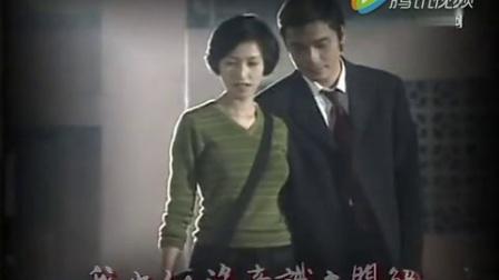 TVB 1998電視劇集 【天地豪情】片頭主題曲2『說天說地說空虛』~羅嘉良主唱