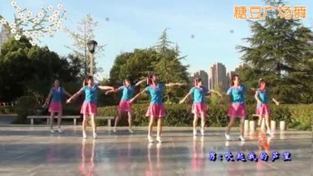 茉莉广场舞 花桥流水
