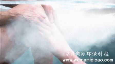 纳米微气泡皮肤深层清洁 补氧 还您年轻肌肤