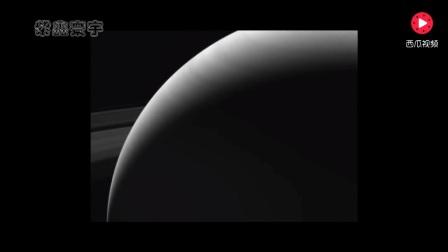 "NASA最新公布:""卡西尼""号探测器最后传回地球的真实影像!"