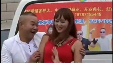 贵州 云南山歌剧 如此情爱 阿秋