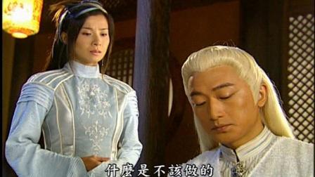 天剑群侠高清版17(仙剑奇缘)